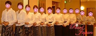 p_kyujin